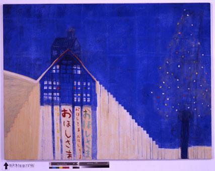 Гид по 4-й Московской биеннале современного искусства. Изображение № 107.