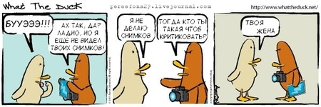 What theDuck! Тяжелые трудовые будни фотографа. Изображение № 10.