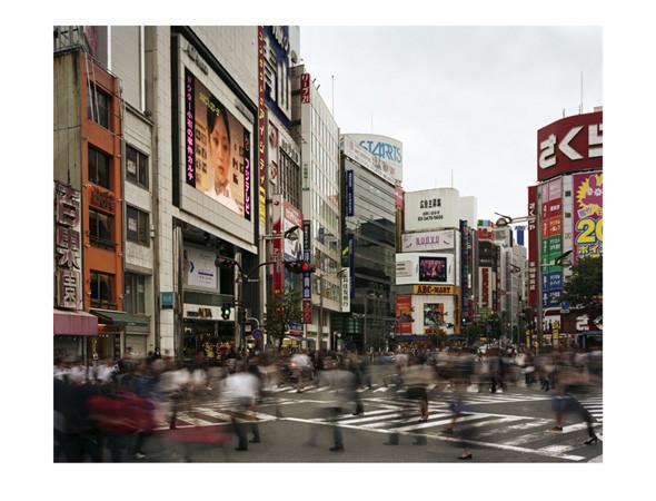 Большой город: Токио и токийцы. Изображение № 254.