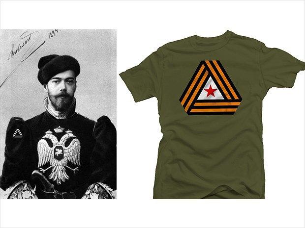 Редизайн: Новый логотип Российской армии. Изображение № 43.