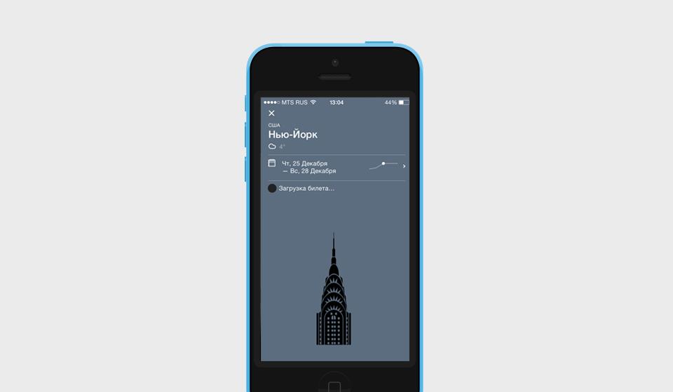 Как приложение Corner делает организацию путешествия проще. Изображение № 4.