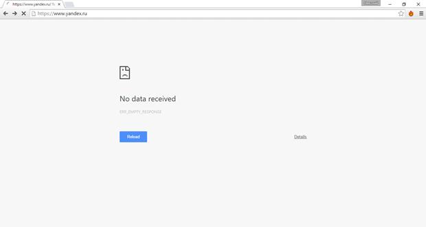 Поиск «Яндекса» был недоступен 15минут. Изображение № 1.
