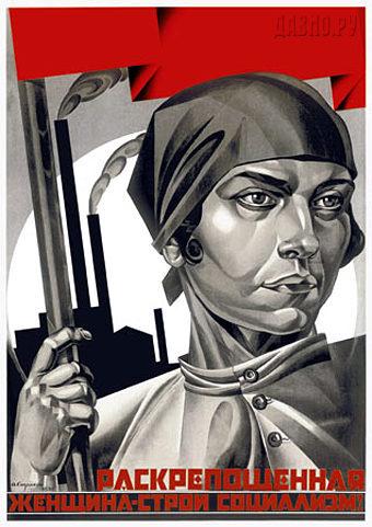 Образ русской женщины XXвека. Изображение № 7.