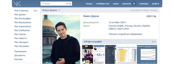 Конкурс редизайна: Новый логотип «ВКонтакте». Изображение № 7.