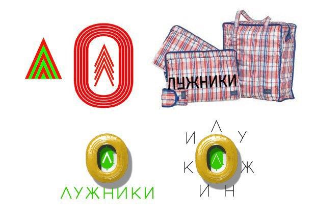 Редизайн: Новый логотип олимпийского комплекса «Лужники». Изображение № 35.