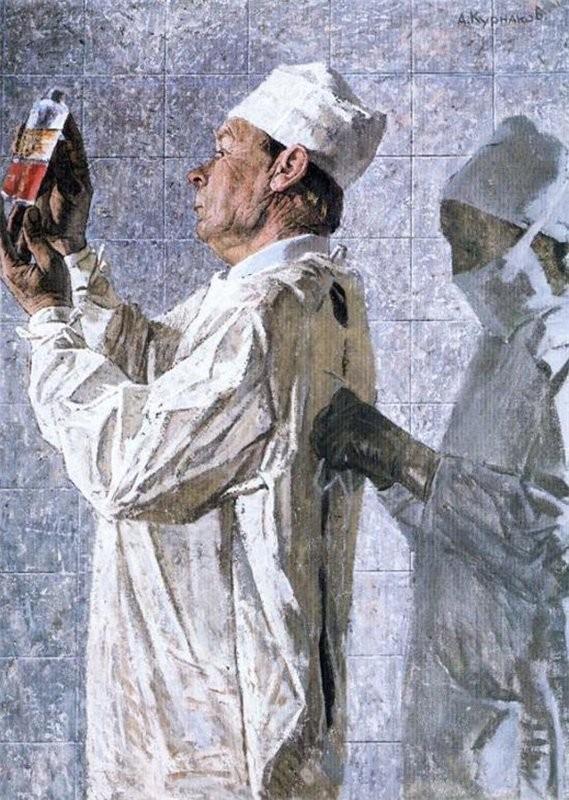 Скончался российский художник Андрей Курнаков. Изображение № 5.