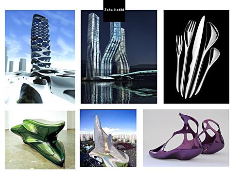 Понятие формы в концептуальном дизайне. Изображение № 29.