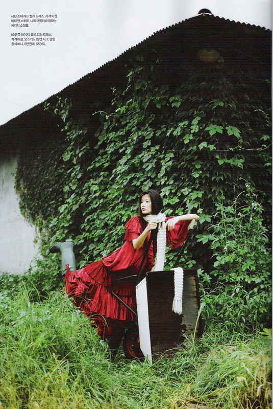 Яблочная ферма (Elle Girl Korea October 2007). Изображение № 3.