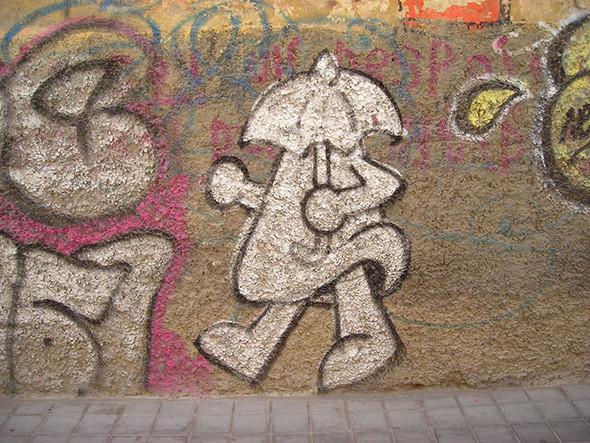 Граффити andaluz. Изображение № 10.