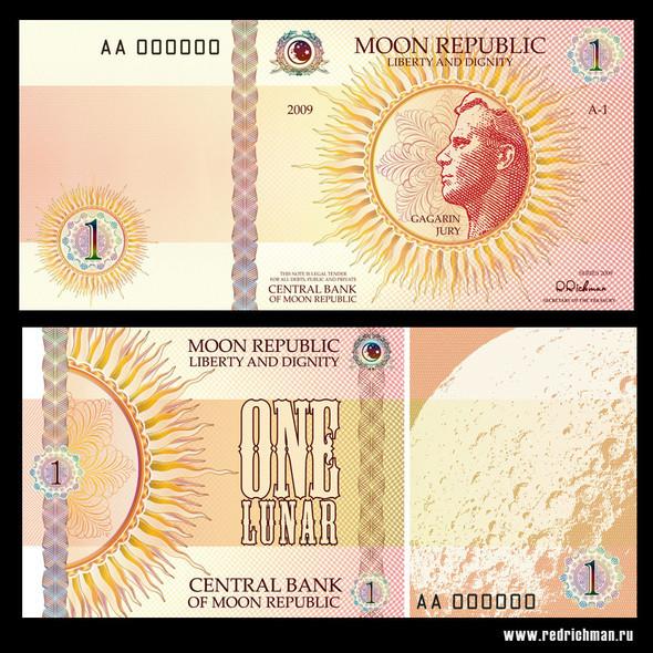 Валюта Лунной Республики. Изображение № 1.