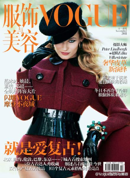 Обложки Vogue: Россия, Китай и Португалия. Изображение № 2.