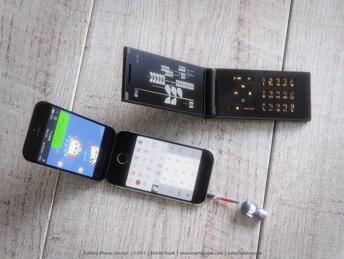Дизайнер создал концепт раскладного iPhone 6 . Изображение № 3.