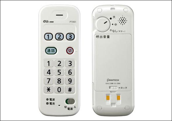 Изображение 2. Идеальный телефон.. Изображение № 2.