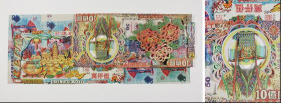 Картины и коллажи из денег Родриго Торреса. Изображение № 6.