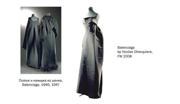 Хронология бренда: Balenciaga. Изображение № 10.