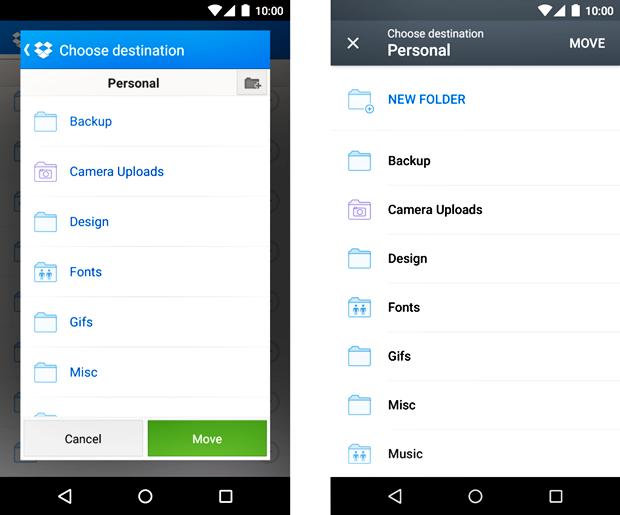 Экран перемещения файлов в официальном приложении для Android (слева) и в концепте. Изображение № 8.