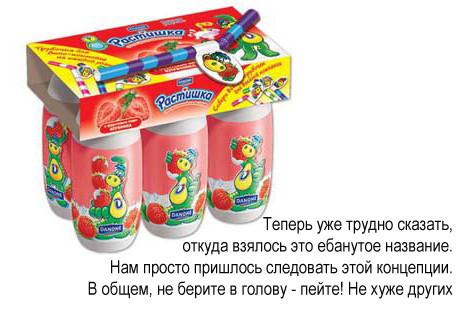 Реклама рекламы. Изображение № 13.