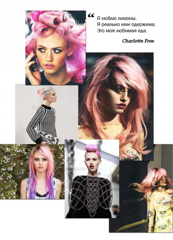 Шарлотта Фри: индивидуальность. Изображение № 4.