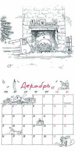 Веселые календари на 2011. Изображение № 2.