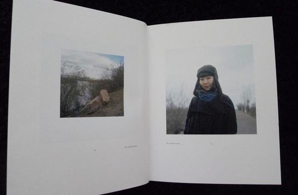 Игорь Старков: Как я стал документальным фотографом. Изображение № 35.