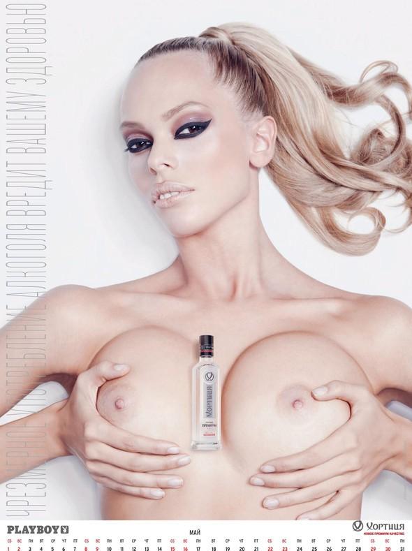 Nude Corporate Calendar 2010. Изображение № 5.