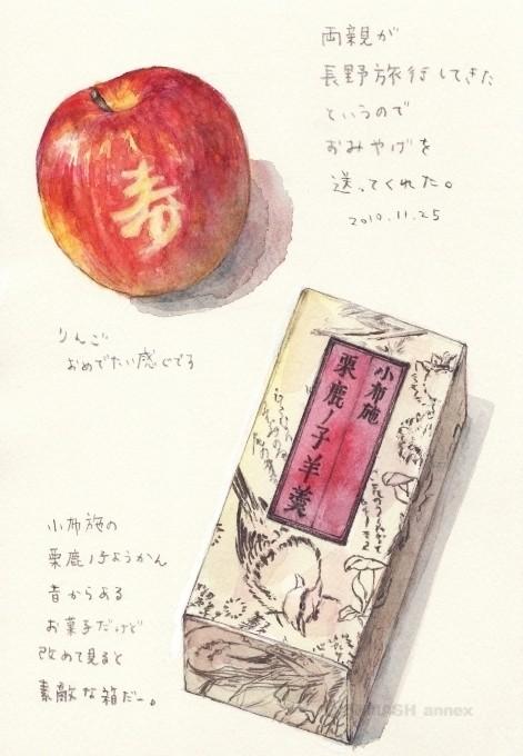 Изображение 3. Второй завтрак японской художницы.. Изображение № 20.