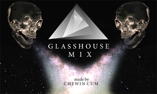 Glasshouse mix. Изображение № 1.