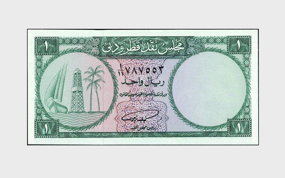 Как маленькая арабская страна захватила арт-рынок. Изображение № 2.