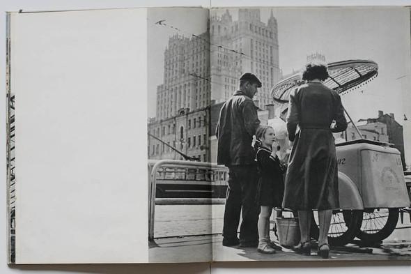 Erich Einhorn. Москва 1959. Изображение № 23.