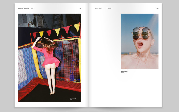 Sgustok Magazine Issue 003. Изображение № 31.