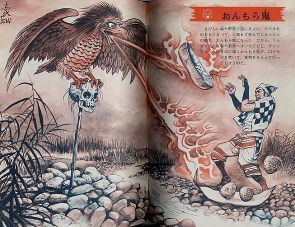 Японская демонология Годжина Ишихары. Изображение № 4.