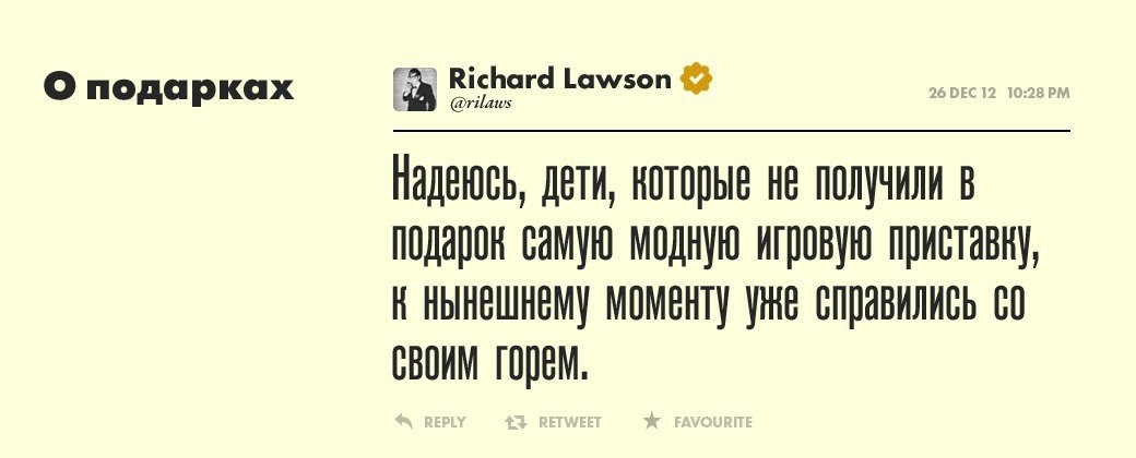 Ричард Лоусон, журналист и фанат телевидения. Изображение № 5.
