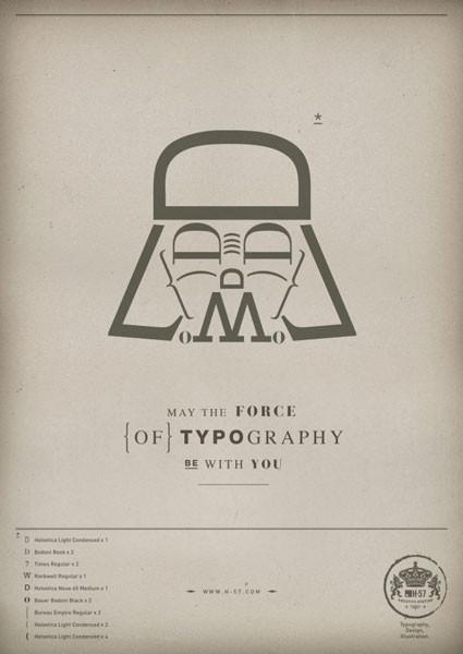 Да пребудет с вами сила типографики!. Изображение № 2.