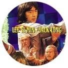 Любимые фильмы: Wu-Tang Clan. Изображение № 3.