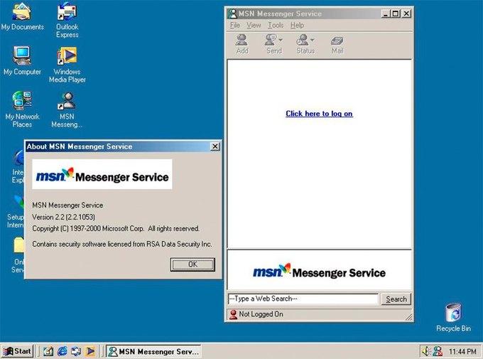 Самая первая версия программы, 1999 год.. Изображение № 1.