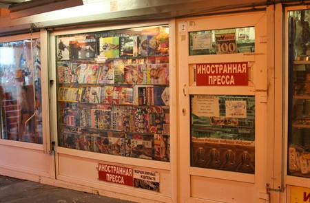 Иностранная пресса МОСКВА. Изображение № 2.