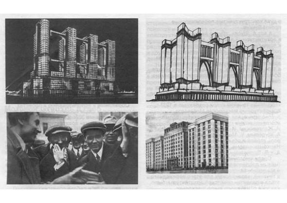 Арт-альбомы недели: 10 книг об утопической архитектуре. Изображение № 136.