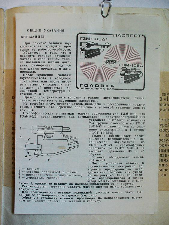 Советский графдизайн. Изображение № 20.