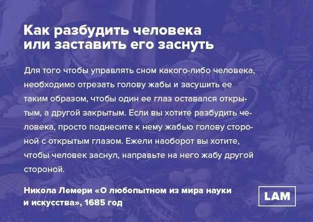 Как быть успешным  и спасти душу: 21 лайфхак старше 200 лет. Изображение № 19.
