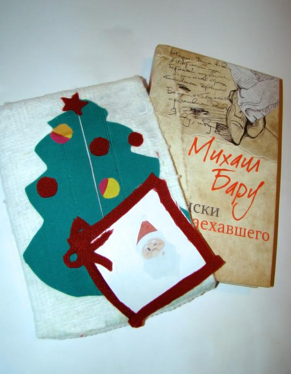 Cвоими руками: Christmas Bookeeper. Изображение № 14.