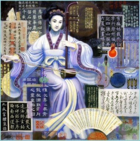 Cunde Wang волшебная этника. Изображение № 9.
