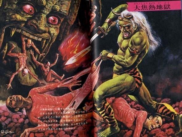 Японская демонология Годжина Ишихары. Изображение № 25.
