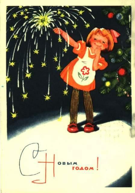 Новогодняя ирождественская открытка. Изображение № 30.