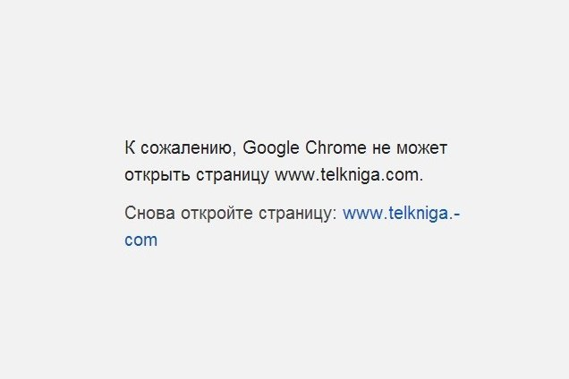 Роскомнадзор заблокировал первый «сайт с персональными данными» . Изображение № 1.