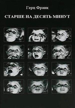 10 лучших документальных фильмов, по мнению Софьи Гудковой. Изображение № 5.