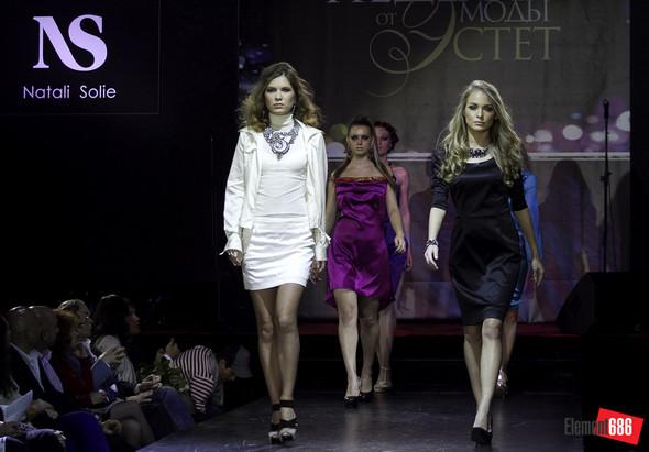 Неделя моды от «Эстет»: осень-2011 (05.10.2011). Изображение № 54.