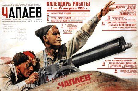 Постеры ксоветским фильмам. Продолжение. Изображение № 8.