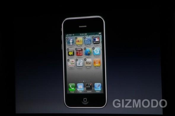 Apple представила iPhone OS 4.0. Изображение № 12.