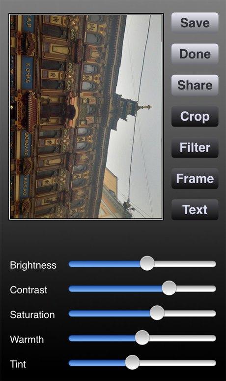 Что такое HDR и как он поможет сделать фотографии красивыми. Изображение № 6.