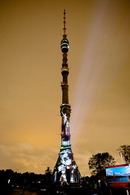 Аведь нехуже Эйфелевой башни!. Изображение № 4.
